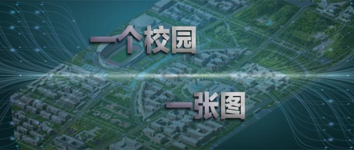 校园yizhangtu
